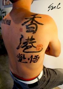hongkongchinese15
