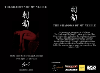 "刺影 "" SHADOW OF MY NEEDLE """
